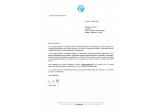 Milestone approval: HIT has officially become an academic member ofthe ITU