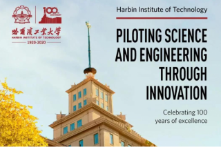 Special Issue of Nature Introduced Centuried Harbin Institute of Technology to Global Talents