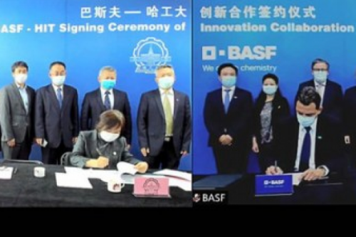 The Online Signing Ceremony of Cooperation Agreement Between BASF Group and Harbin Institute of Technology Was Held
