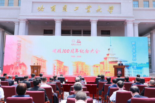 President Xi Sends Letter to Congratulate Harbin Institute of Technology on 100th Anniversary & the 100th Anniversary of HIT Was Held Ceremoniously