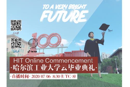 HIT Commencement, join us LIVE!