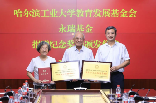 Receiving the State Preeminent Science and Technology Award, Academician Liu Yongtan Donated all 8 Million Yuan Prize