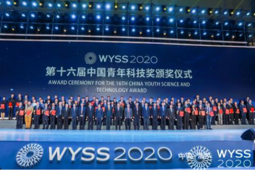 Two professors from HIT are granted the China Youth Science and Technology Award