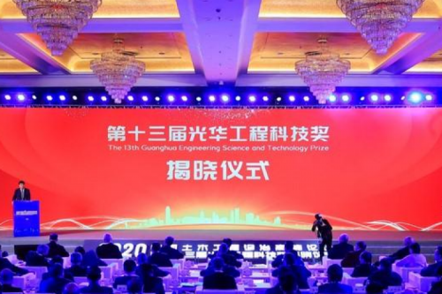 HIT Alumnus Peng Shilu Won the Achievement Award of the 13th Guanghua Engineering Science and Technology Award