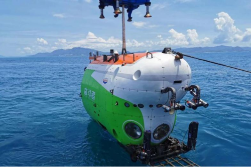 """The Technical Achievements of Special Motor Research Center Have Been Successfully Applied to the Deep-sea Human Occupied Vehicle""""FEN DOU ZHE"""""""