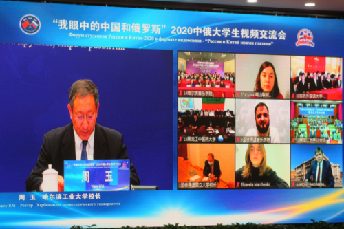 mqZhou Yu, President of Harbin Institute of Technology, Attended the