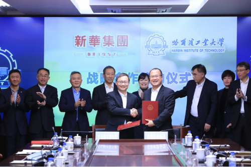 HIT Signed Letter of Intent for Strategic Cooperation with Hong Kong Sunwah Group