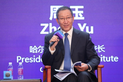 President Zhou Yu Attends the Global Forum of University Presidents 2021 and Delivers a keynote speech