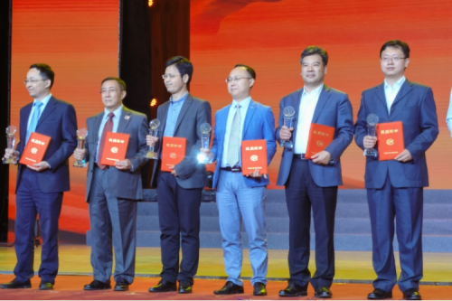 Prof. Hu Wins the Prize of Science and Technology Progress Award of China Metrology and Testing