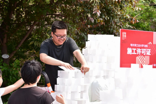 The 11<sup>th</sup> Construction Festival of HIT ——2021 Plastic Hollow Board Architectural Design and Construction Competition