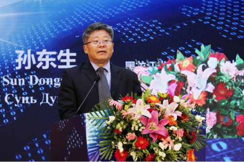 2021 International Conference on the Cooperation and Integration of Industry, Education, Research and Application (Harbin) held at HIT
