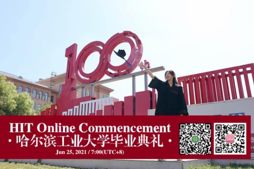 2021 HIT  Commencement Ceremony