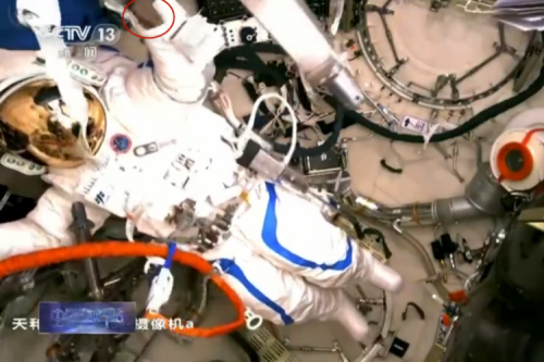 HIT's Technological Output Facilitated the Full Success of the First Taikonauts' Extravehicular Activity at the Stage of China's Space Station