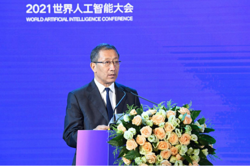 Harbin Branch of the 2021 World Artificial Intelligence Conference was hosted by HIT