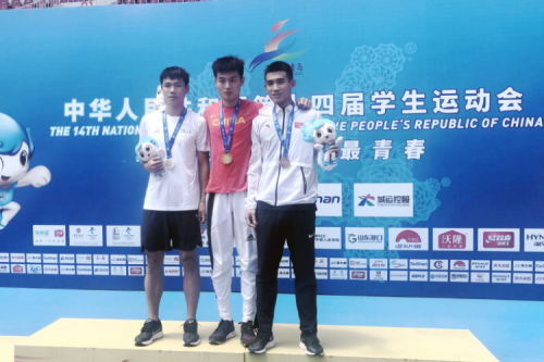Zhang Jingqiang of HIT Won the Championship of Men's Long Jump in the National Student Sports Games